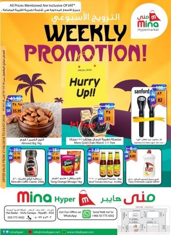 Mina Hypermarket Mina Hypermarket Weekly Offers