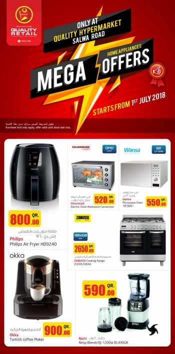 Quality Hypermarket Mega Offers