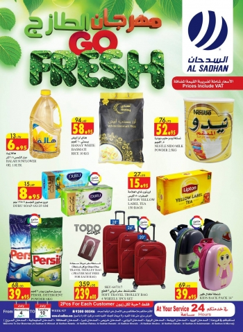 Al Sadhan Stores Al Sadhan Go Fresh Great Offers