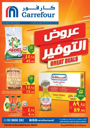 Carrefour Great Deals at Carrefour Hypermarket