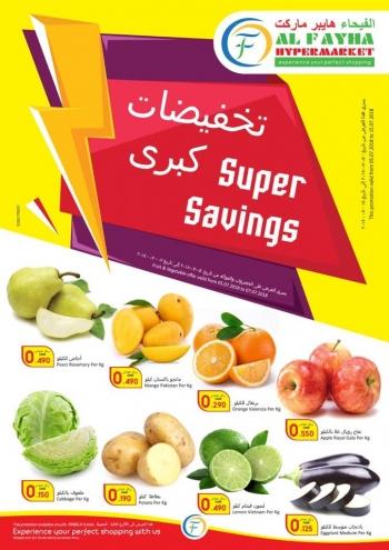 Al Fayha Hypermarket Great Weekend Offers