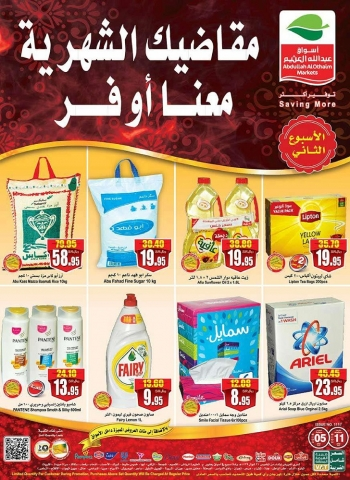 Othaim Markets Othaim Markets Great Weekly Offers