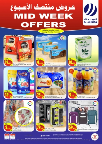 Al Sadhan Stores Best Midweek Offers at Al Sadhan