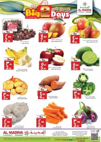 Al Madina Big Shopping 2 Days Offers at Al Madina Hypermarket