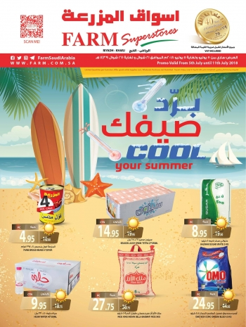 Farm Superstores Farm Superstores Cool Your Summer Offers