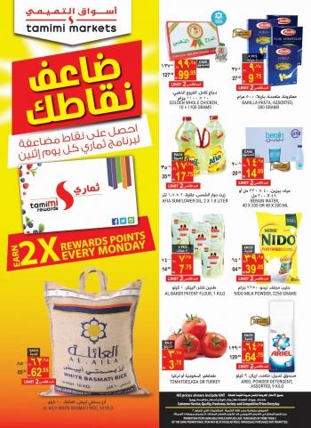 Tamimi Markets Tamimi Markets Great Offers