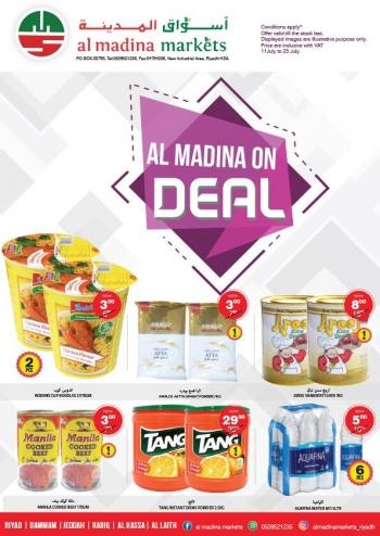 Al Madina Markets Al Madina Markets On Deal