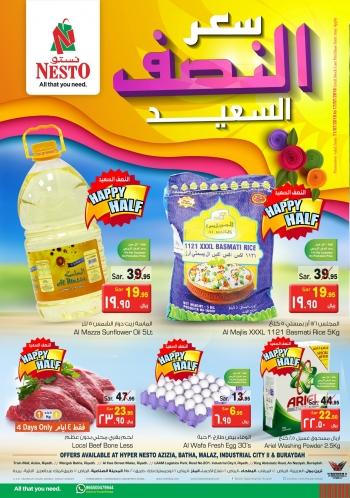 Nesto Nesto Happy Half Price Offers
