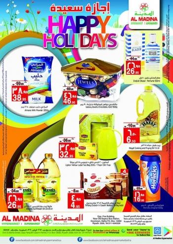 Al Madina Al Madina Hypermarket Happy Holidays Deals