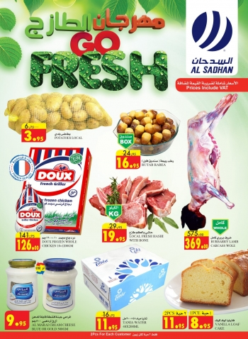 Al Sadhan Stores Al Sadhan Go Fresh Best Offers