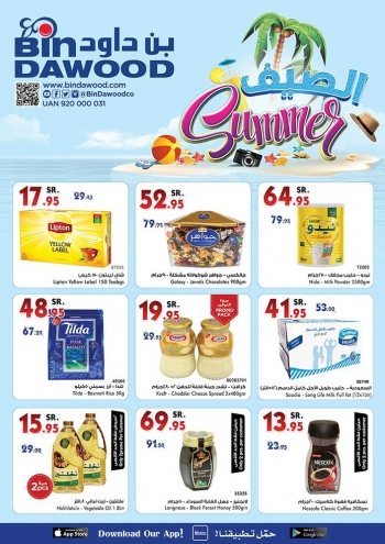 Bin Dawood Bin Dawood Summer Offers
