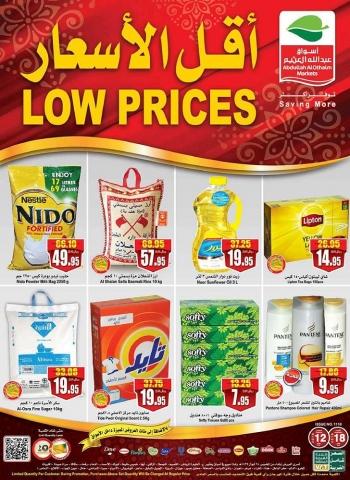 Othaim Markets Othaim Markets Lowest Prices Offers