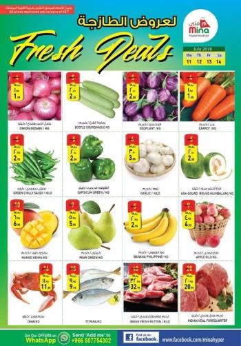 Mina Hypermarket Mina Hypermarket Fresh Deals