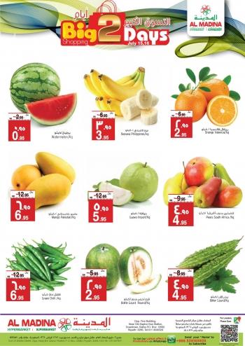 Al Madina Big Shopping 2 Days Deals at Al Madina Hypermarket