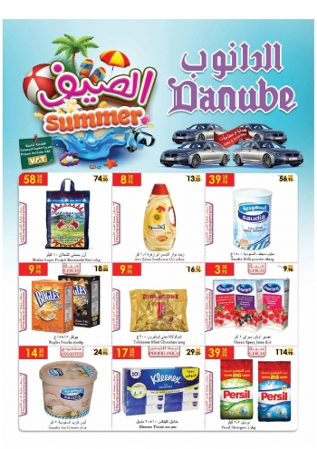 Danube Danube Great Summer Offers