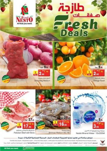 Nesto Nesto Fresh Deals in Saudi Arabia