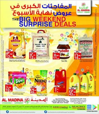 Al Madina Al Madina The Big Weekend Surprise Deals in Saudi Arabia