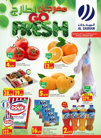 Al Sadhan Stores Al Sadhan Go Fresh Best Deals