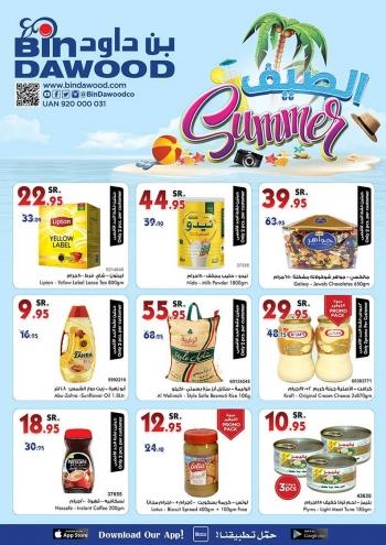 Bin Dawood Bin Dawood Great Summer Offers