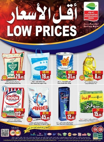 Othaim Markets Othaim Markets Weekly Low Price Offers