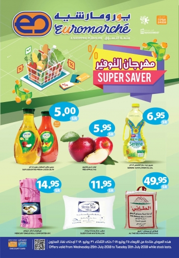 Euromarche Euromarche Super Saver Offers