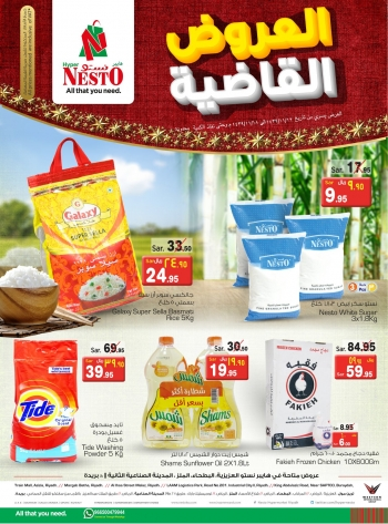 Nesto Nesto Killer Offers