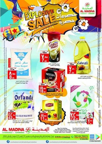 Al Madina Al Madina Hypermarket Explosive Sale Offers