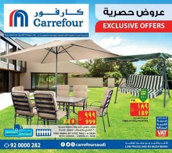 Lulu Carrefour Hypermarket Exclusive Offers