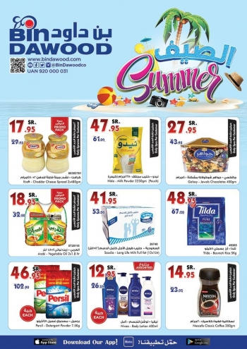 Bin Dawood Bin Dawood Summer Great Offers
