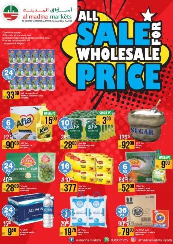 Al Madina Markets Al Madina All Sale At Whole Sale Prices Offers
