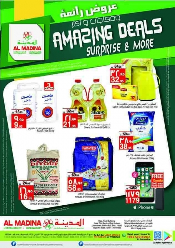 Al Madina Al Madina Amazing Deals Surprise In Saudi Arabia