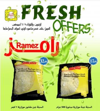 Ramez Fresh offers In Qatar