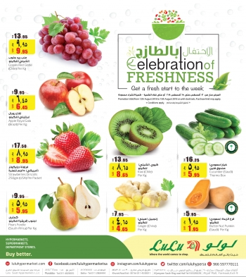 Lulu Lulu Hypermarket Celebration Of Freshness Offers