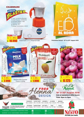 Nesto Nesto Supermarket Eid Al Adha offers