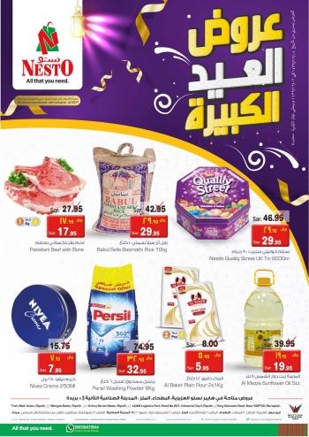 Nesto  Nesto Big Eid Sales