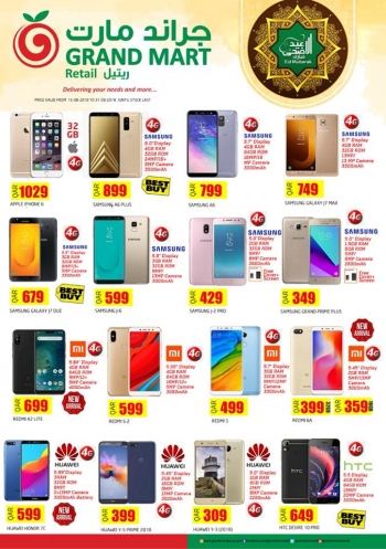 Grand Mart Grand Mart Special Mobile Offers
