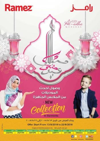 Ramez Ramez Surprises  Eid Al Adha Offers