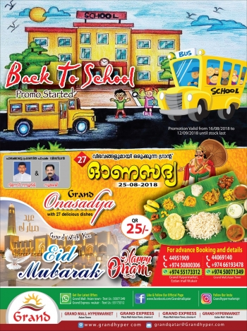 Grand Grand Hyper Back to School & Eid Offers