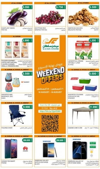 Sultan Center Sultan Center Special Weekend Offers In Oman