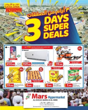 Mars Hypermarket  Mars Hypermarket 3 Days Super Deals