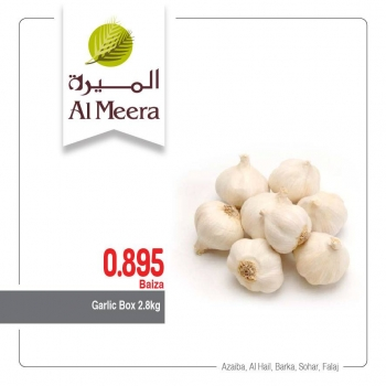 Al Meera Hypermarket  Al Meera Hypermarket Weekend Offers