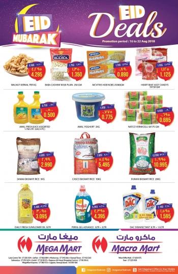 Mega Mart Mega Mart Eid Deals in Bahrain