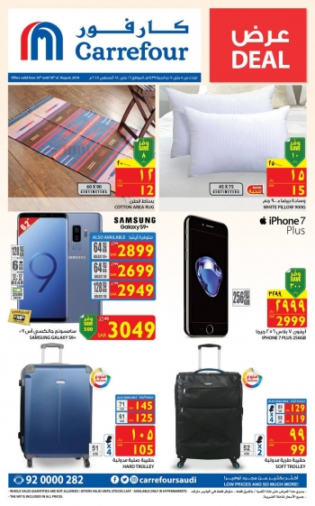 Carrefour Carrefour Special weekend Offers