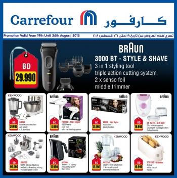 Carrefour Carrefour Amazing Deals in Bahrain