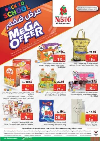 Nesto Nesto Back to School & Mega Offers
