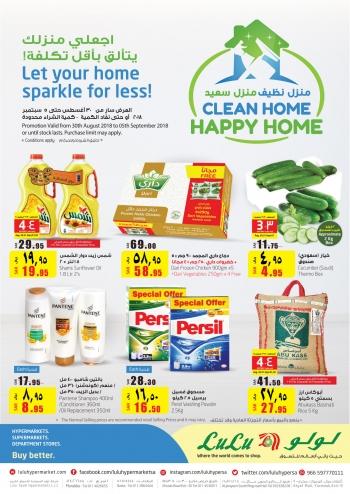 Lulu Lulu Hypermarket Clean Home Happy Home Deals