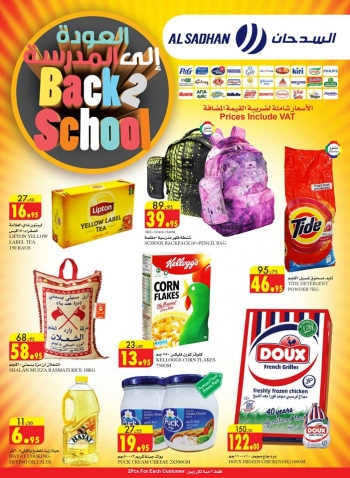 Al Sadhan Stores Al Sadhan Back to School Offers
