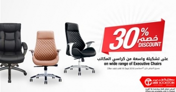 Super Jarir Bookstore Offers And Promotions In Kuwait Unemploymentrelief Wooden Chair Designs For Living Room Unemploymentrelieforg