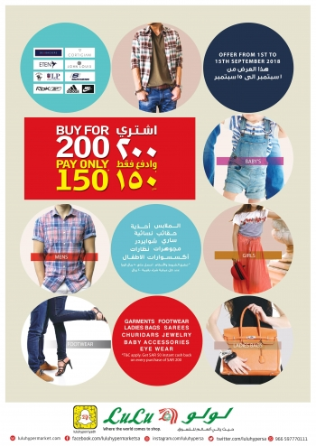 Lulu Buy For 200 Pay Only 150 @ Lulu Hypermarket