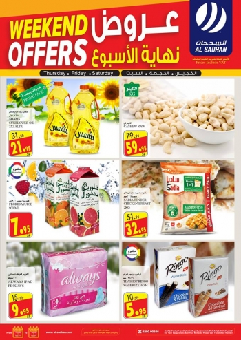 Al Sadhan Stores   Al Sadhan Stores Weekend Offers